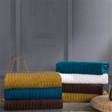 Soft Rib Cotton Bath Towel