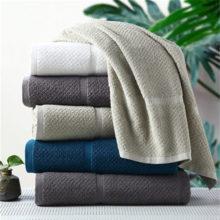 Textured Solid Color Bath Towel