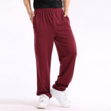 Loose Style Pants for Men