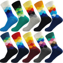 Casual Patterned Cotton Socks