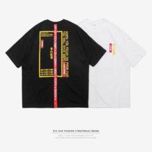 Oversize Printed Cotton T-Shirt
