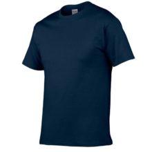 Men's Casual O-Neck T-Shirt