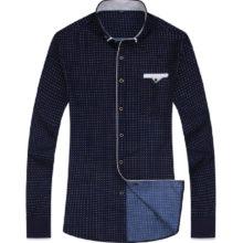 Fashion Patterned Long-Sleeved Men's Shirt