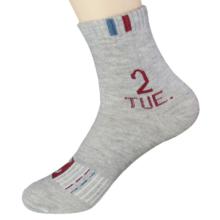 Large Set of Men's Casual Cotton Socks