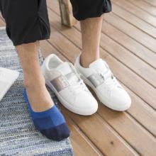 Men's Short Cotton Socks with Geometric Pattern