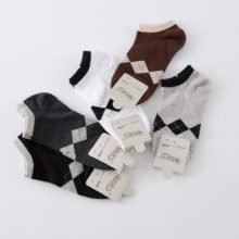 Cotton Calm Colors Casual Men's Socks