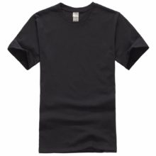 Men's Basic Cotton T-Shirt